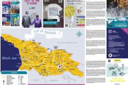 გუდაური-ყაზბეგის ტურისტული რუკის უფასო სერია