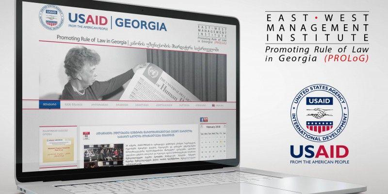 """""""კანონის უზენაესობის მხარდაჭერა საქართველოში"""" (PROLoG) პროექტის ვებსაიტის რედიზაინი და დეველოპმენტი"""