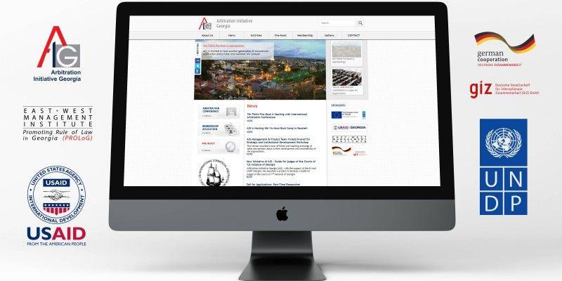 ააიპ არბიტრაის ინიციატივა საქართველოში, ორგანიზაციის ოფიციალური ლოგოს, ბანერებისა  და ვებსაიტის დიზაინი, დეველოპმენტი