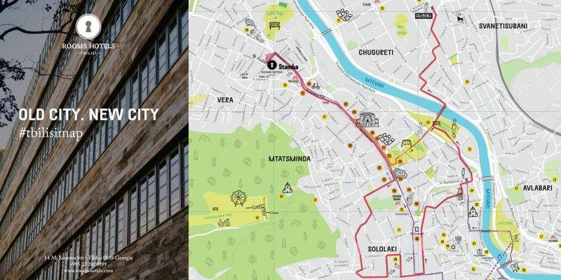 თბილისის ტურისტული რუკის მეორე გამოცემა Rooms Hotel Tbilisi-სთვის