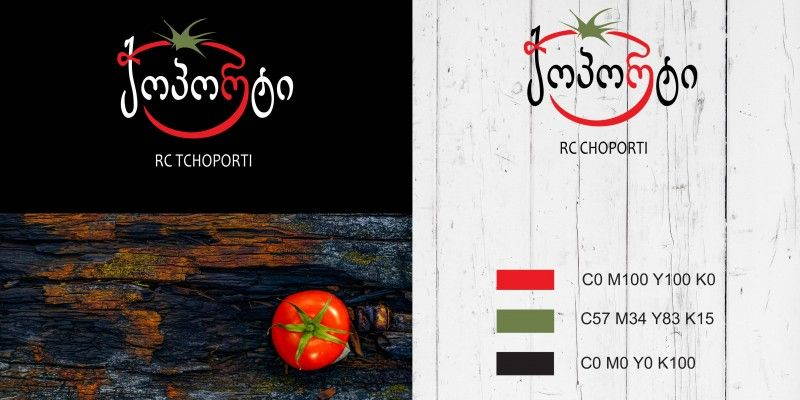 """Creation of Logo Design for The Agricultural Cooperative """"Choporti"""""""