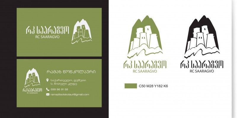 """Creation of Logo Design for The Agricultural Cooperative """"Saaragvo"""""""