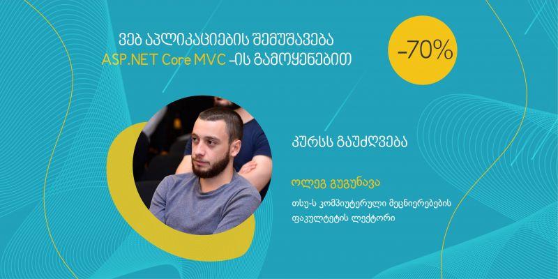 Web Applications Development using ASP.Net MVC Core