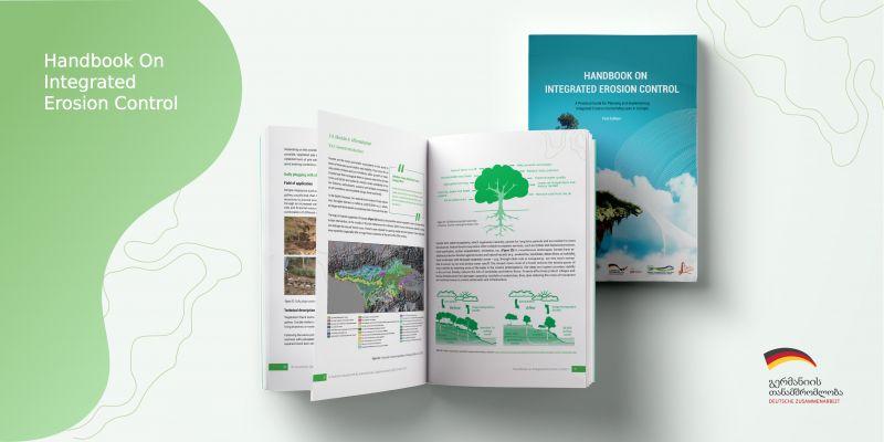 წიგნის დიზაინი და დაკაბადონება გერმანელი დონორის GIZ-ისთვის