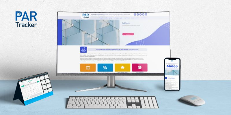 Public Administration Reform Monitoring Electronic Platform
