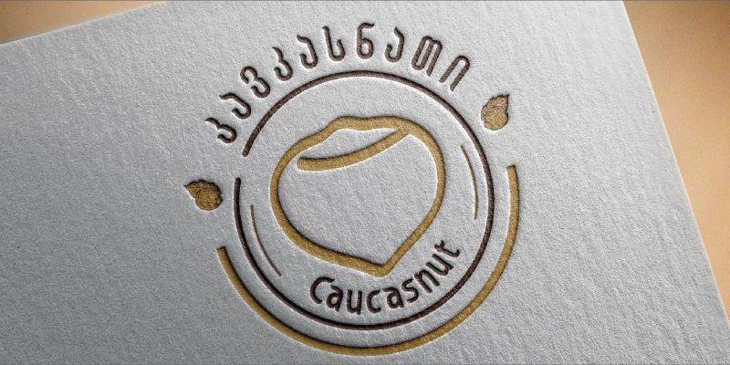 Logo For the Georgian Nut Company Caucasnut