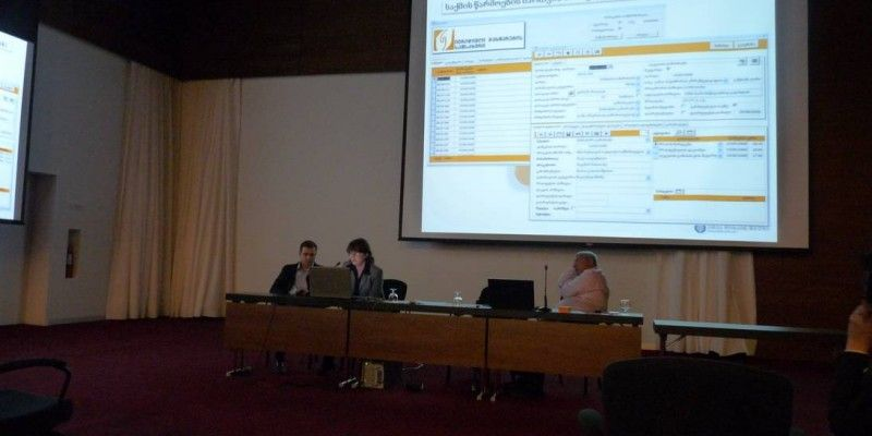 გის და დისტანციური ზონდირებისა Х საერთაშორისო კონფერენცია