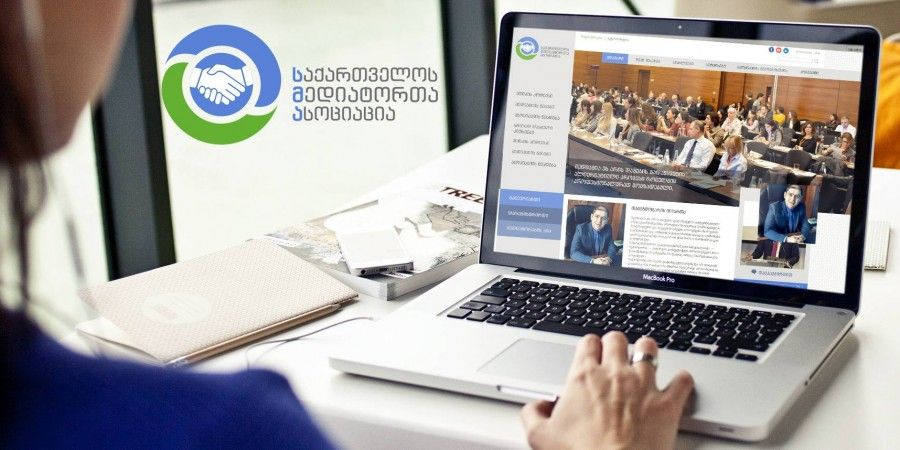Website of Georgian Association of Mediators