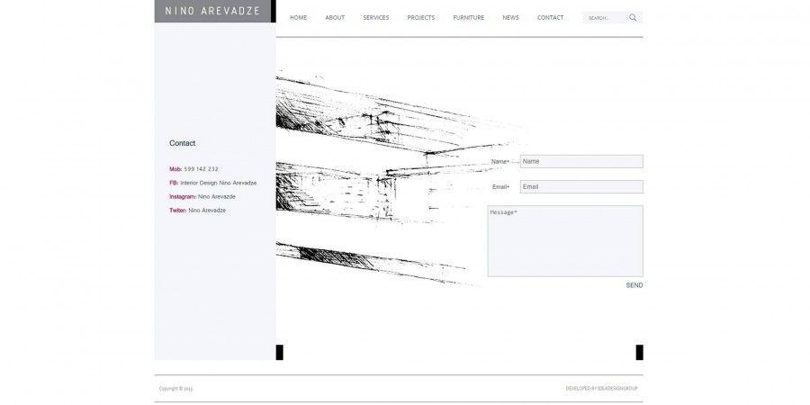 ინტერიერის დიზაინერ ნინო არევაძესთვის პერსონალური ვებსაიტის შექმნა