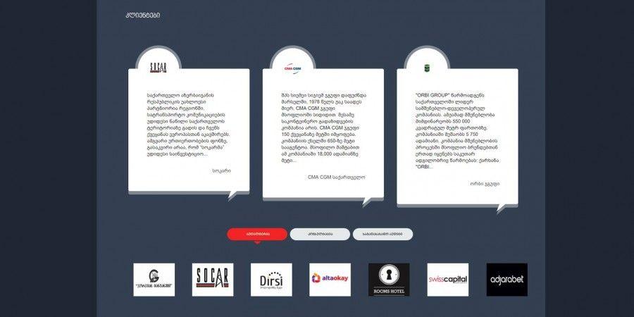 ATA partners ვებსაიტის დიზაინი და დეველოპმენტი