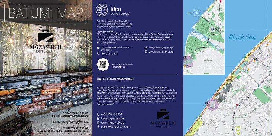 ბათუმის ბრენდირებული ტურისტული რუკები მგზავრებისთვის