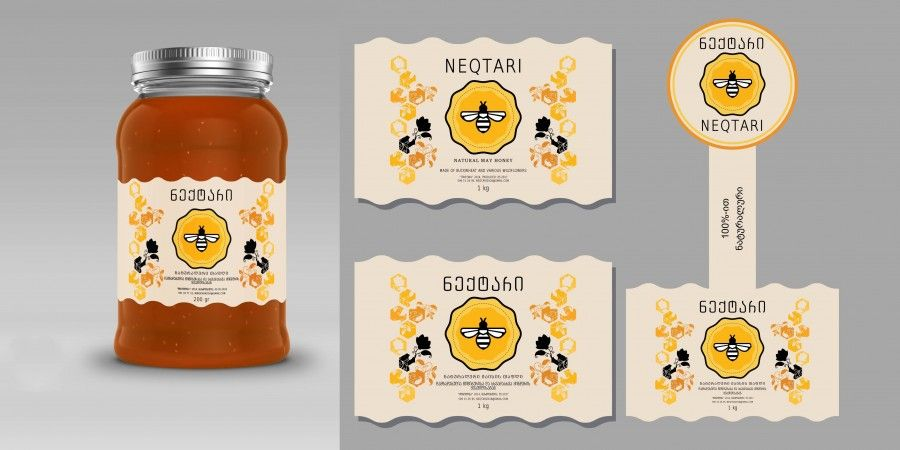"Creation of Logo and Prime Label for Agricultural Cooperative ""Tiriphona"""