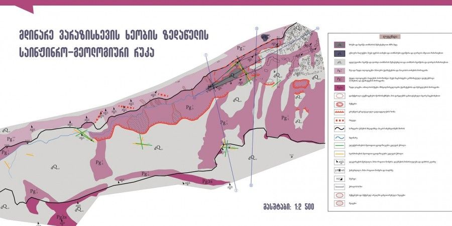 Creation of engineering-geological map of geodynamic processes of Tbilisi Turtle Lake slope