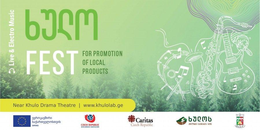 Design of Banner for Khulo Fest