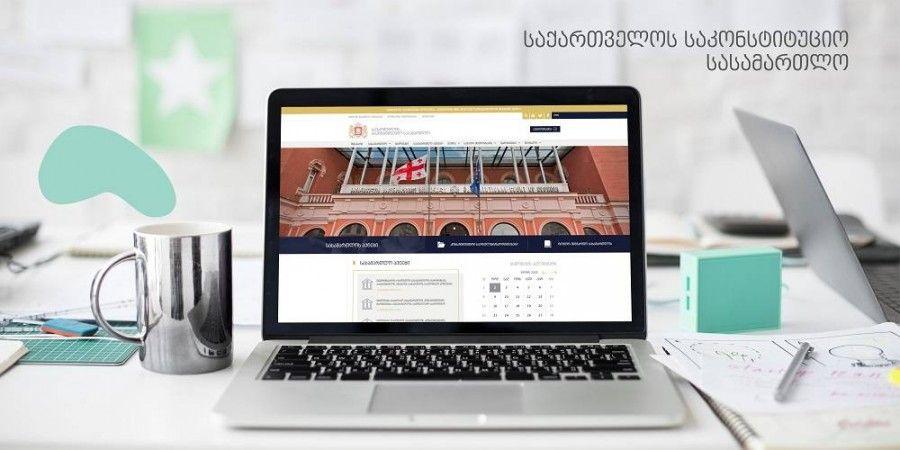 საქართველოს საკონსტიტუციო სასამართლოს ვებპორტალის დეველოპმენტი