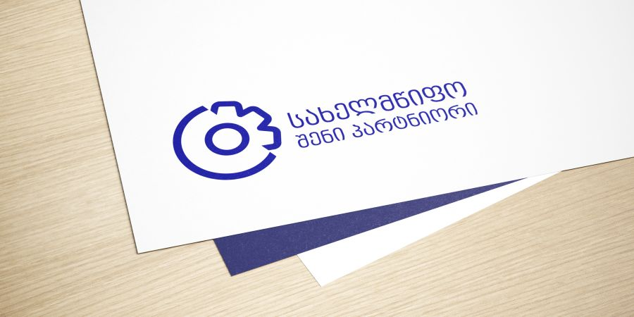Government Your Partner Project Web Portal Logo Design