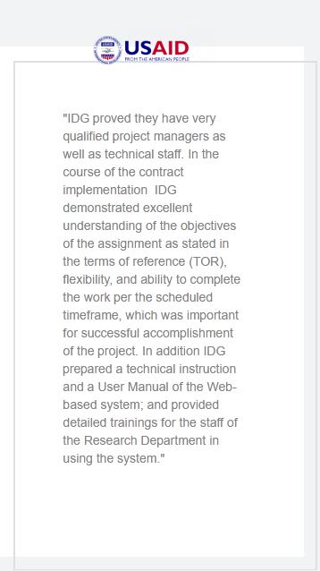 USAID-ის რეკომენდაცია