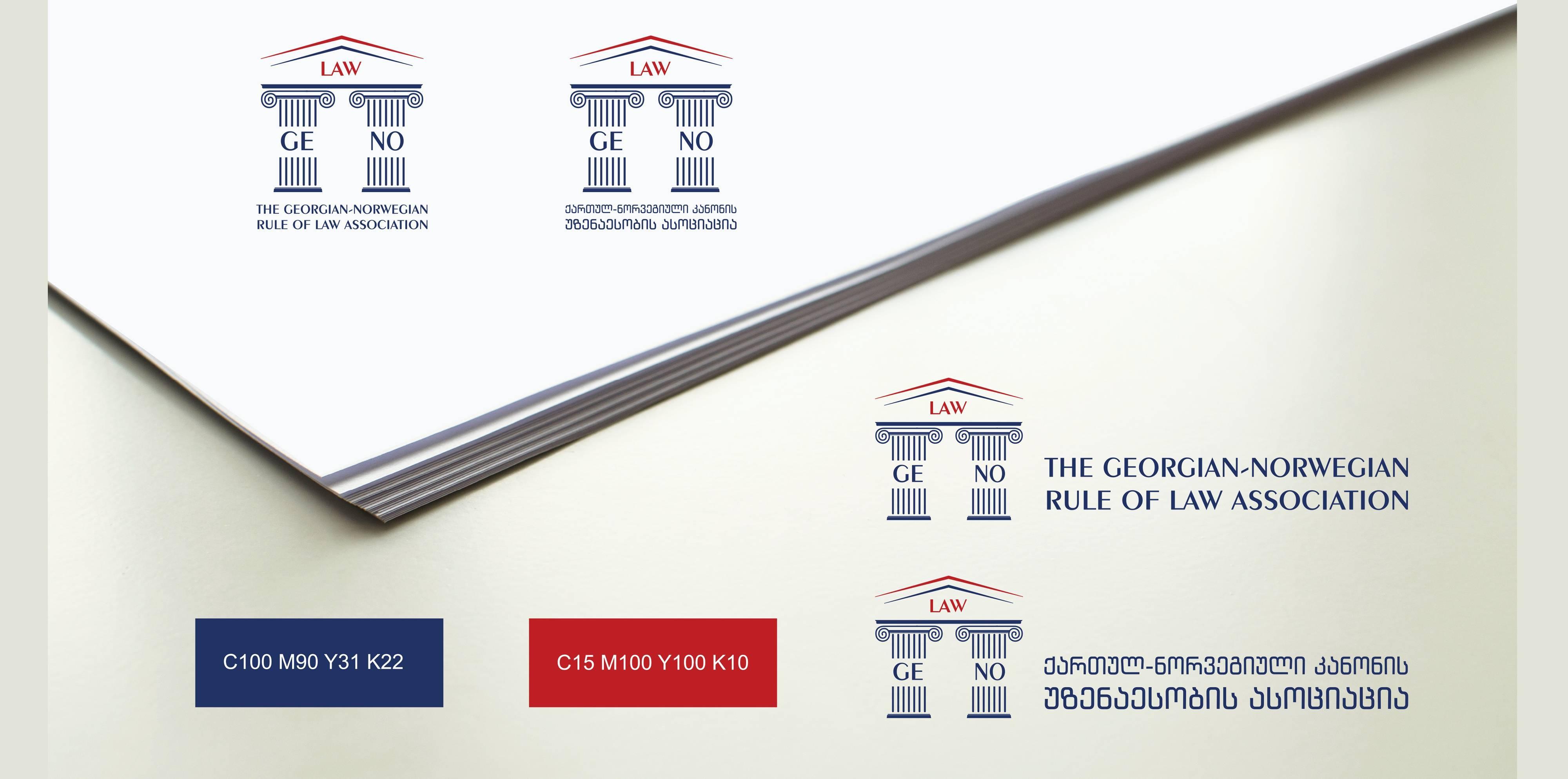 """ააიპ """" ქართულ-ნორვეგიული კანონის უზენაესობის ასოციაციის"""" ლოგოს, ბრენდული მასალებისა და ვებსაიტის დიზაინის შექმნა (დეველოპმენტი)"""