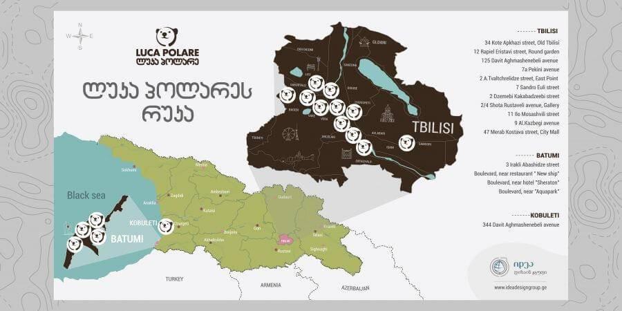 საქართველოს კედლის რუკა LUCA POLARE-სათვის