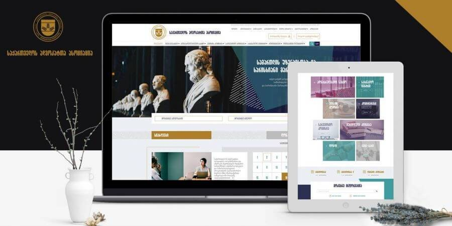 Web Portal of the Georgian Bar Association